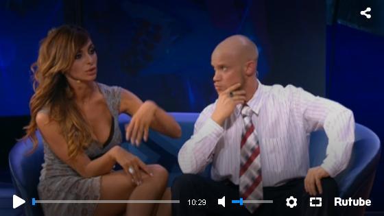 Смотреть онлайн голых на шоу
